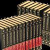 Справочники Энциклопедии